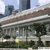 シンガポールの老舗ホテル「The Fullerton Hotel(フラトンホテル)」に宿泊