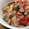 #五郎丸えみ 『はらペコとスパイス』より、アメリカ南部料理ガンボに挑戦。なかなか美味しくできました! 煮込むのに少し時間がかかるね。