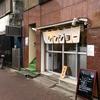 Shinjyo (Musashi-Shinjyo, Kawasaki) Specialty Chinese noodles