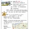 第43期西日本久留米王将戦京築・筑豊地区予選