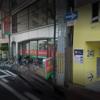 堺市のキャッシングアユミはヤミ金ではない正規のローン会社です。