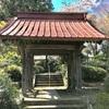 怪力な僧が作った ひとしょい門の伝説(愛川町)