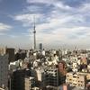 【逆求人】就職を知らないままスタンダード逆求人@東京に参加した話