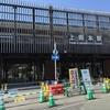 上熊本駅に訪問