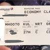 マレーシア航空に置いていかれる恐怖…長蛇の出国審査@クアラルンプール国際空港