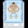 NICU(新生児特定集中治療室)で頑張る息子(ㆁᴗㆁ✿)