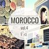 モロッコ旅行記④フェズ編Part2~迷宮都市での歩き方~