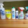 我が家の洗剤