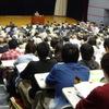 多摩大リレー講座:寺島学長「2014年という年の持つ意味」