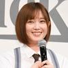 本田翼 イケメン研修医と熱愛発覚も「テレビの後追い報道」は禁止