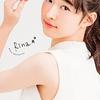 松野莉奈フォトブック「Rina」を予約するならコチラ!!