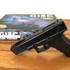 KSC G18C グロック18C ジャンク品を購入