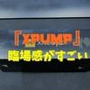 【『XPUMP』コンパクト3Dホームシアター サラウンド】の臨場感がすごすぎた
