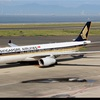 【シンガポール航空】中部線の特別運航について
