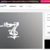 skechfabをつかって、自前モデルをWEBページに埋め込む