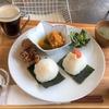 中目黒 おにぎりカフェ Onigily Cafe(オニギリーカフェ)