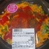 [19/05/14]「MEGAドンキ」(名護店)の「タコライス」 398+税円 #LocalGuides