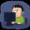 FortiGateのパケットキャプチャをGUIやCLIで取得