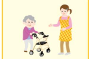 【介護初心者向け】福祉用具の選び方