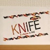AnotherVision「KNIFE」の感想