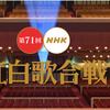 AKB48紅白落選!紅白歌合戦の選考基準!落選理由!選考者は誰?