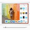 【本日予約開始】Apple、9.7インチ新型iPad発表 Apple Pencilをサポートし37,800円から