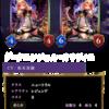 SV04:新カードについて本気出さず考えてみた