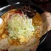 札幌市 自然食ラーメン 円山 嬉 / 無化調を感じさせない旨さ