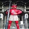 いよいよ2月3日は節分、谷汲山華厳寺の赤鬼さん