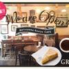 松山移住者交流会「いい、暮らし。まつやま交流カフェ」に参加しました!