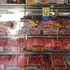 仙台牛 肉のいとう 実店舗で買ってみた めちゃくちゃうまい