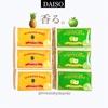 【ダイソー】ありそうで無いパイナップルと青リンゴのフレグランス石鹸