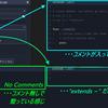 """Godot Engine"" GDScript 5 「func _ready(): とは」...こども優先"