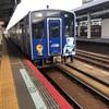 【青春18きっぷの旅】大阪〜松江 日本海沿いを西へ!