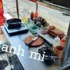 *久しぶりに食べたお店のバインミー【Bánh Mì Chả Nóng  】*