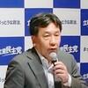 野党共闘の条件は、「選挙後の首班指名で『枝野』と書いていただける可能性がある方」(枝野幸男)