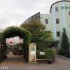 バラの聖地京阪園芸を訪問
