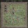 真田庄の古地図:宝の場所(地図・写真付き)1か所追加~2016/08/16更新~