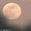 3Dプラネタリウムソフト「Stellarium」でより正確な月食の再現が可能に