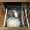 最近私が全捨てした調理器具と断捨離の2つの基準。
