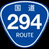 No.059 国道294号