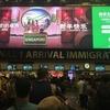 シンガポール旅行編 その1。地元人から聞いたお得な移動方法