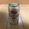 今日も缶デザイン