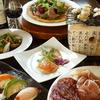 【オススメ5店】琴似・円山公園 中央・西・手稲(北海道)にあるフレンチが人気のお店
