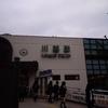 18きっぷと横浜をがっつりと 5号車
