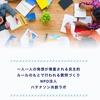 ハテナソン共創ラボからのご案内:出張ワークショップ承ります。日本中どこへでも。