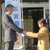 国体応援旗贈呈式(2月18日)