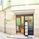 大阪市内の親子のためのお役立ち情報@大阪市福島区吉野スタディ広報