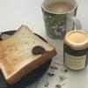 『あんペースト チョコレートプラリネノワゼット』とらやカフェ