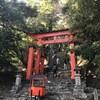 【538段】ビビるくらい急勾配の石段を乗り越えた先に広がる絶景と達成感:神倉神社(和歌山県新宮市)